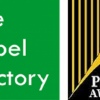 Thumbnail image for 3 Nominations for The Label Factory in The Irish Print Awards