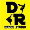 Thumbnail image for Dance Revolution Dance Studios qualify for European and World Competitions