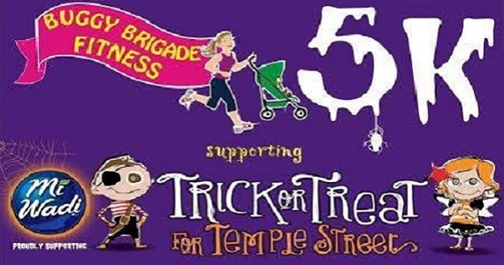 Trick or Treat - Buggy Brigade Fitness Halloween 5k @ Powerstown Park